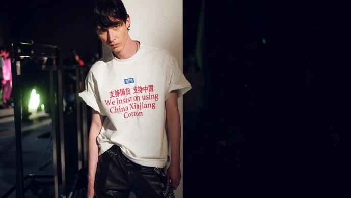 """""""我们坚持用新疆棉!""""上海时装周"""